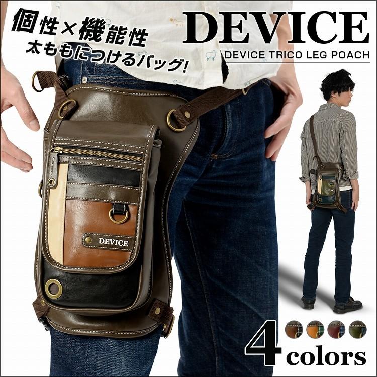 腳包 腰包 肩背兩用 通勤通學 男女兩用 騎士包 防潑水 PU皮革